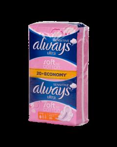 Always Ultra normál plus sensitive betét DUOPACK 20x