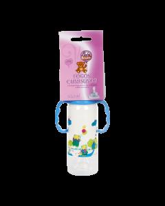 Baby Bruin cumisüveg fogóval PP BPA mentes 240ml