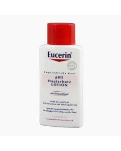 Eucerin pH5 Intenzív testápoló 200ml