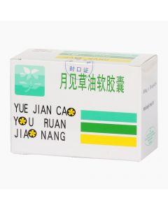 DR.CHEN Ligetszépe kapszula (fogyasztó elixír) 50x