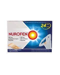 Nurofen 200 mg gyógyszeres tapasz 2x